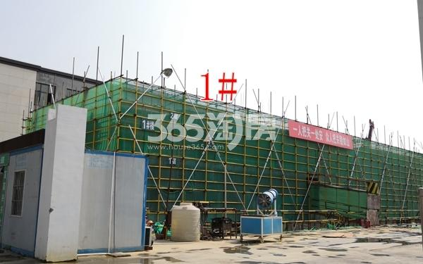 绿地理想城悦湖公馆低密度多层1#楼建至3层(6.5)