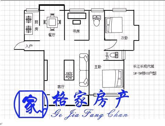 长江750启动机电路图
