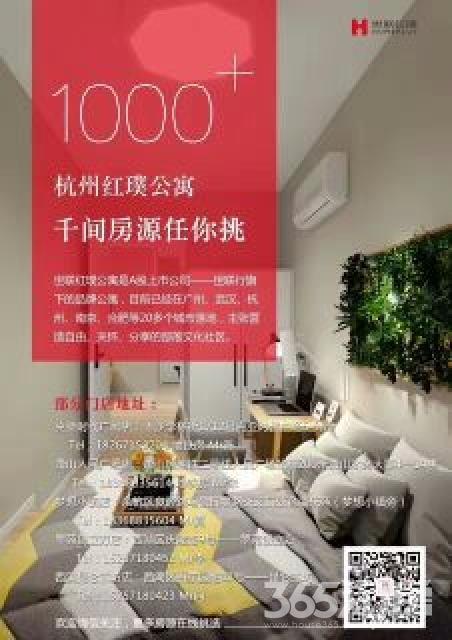 红璞公寓20平米整租精装
