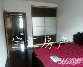【香苑小区租房来了】中间楼层+实用小三房+单价便宜