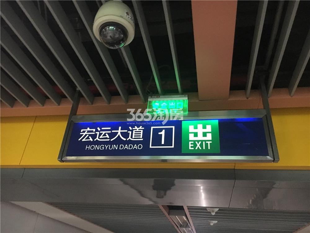 武夷凌云公馆地铁站出口(3.9)
