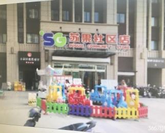 迈皋桥 红山地铁站 复地新都荟 精装单室套 急售