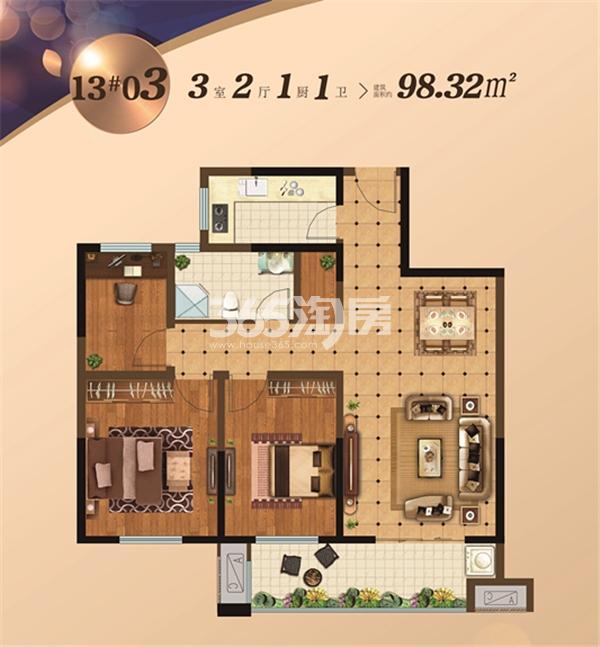 瑞泰滨江公馆 13#03户型 98.32㎡