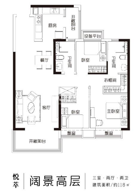 宜兴恒大悦龙台118平高层户型图