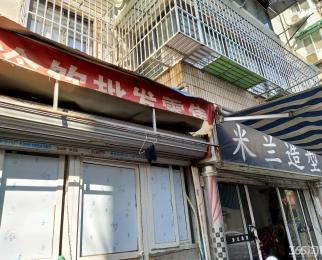珠江路成贤街花红园 连家店 生活小区流动人群 有上下水无