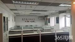 CFC长发中心172�O可注册公司整租精装