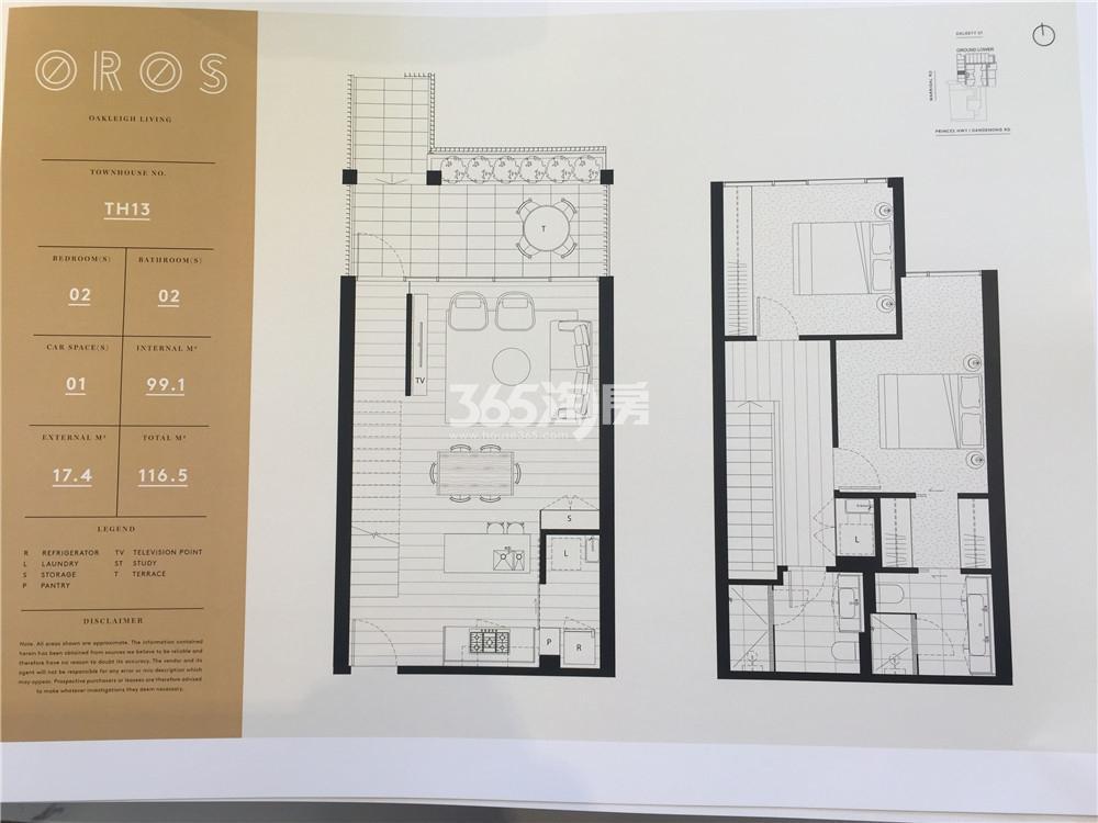 亚东OROS公寓二期户型图116.5㎡