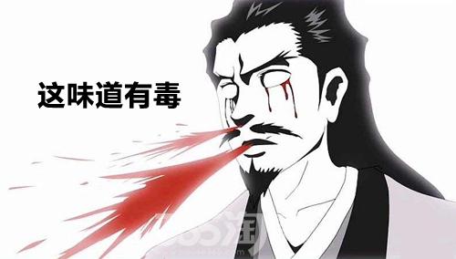 (有毒 365淘房 资讯中心)