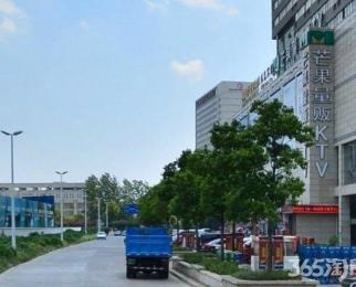 安医二附院旁,港澳广场钻戒公寓,精装两室朝南的,商.住两用的