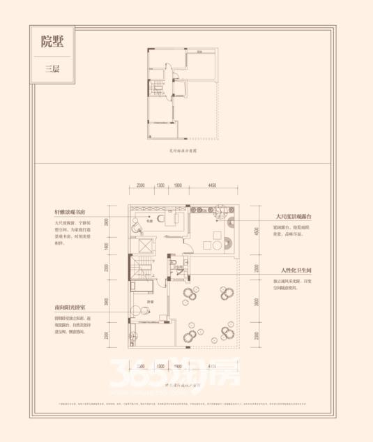 万科城市之光【院墅】(256—282㎡)三层户型图