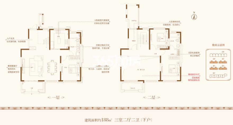 中海昆明路九号私墅A下户三室两厅两卫一厨188㎡