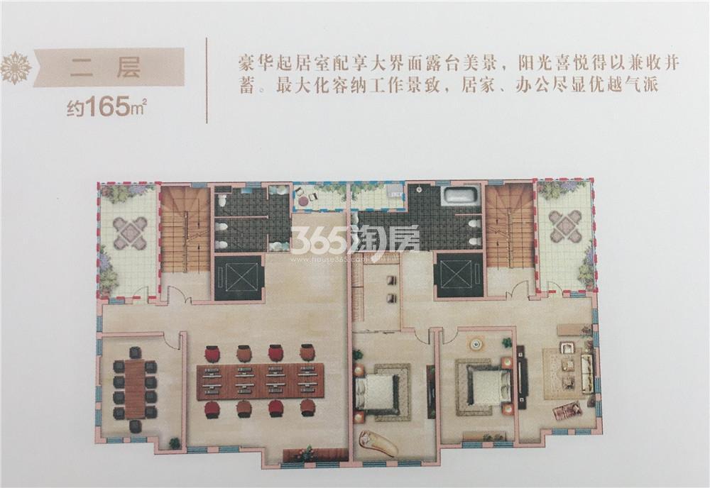 金江春创意科技园别墅户型图二层约165㎡