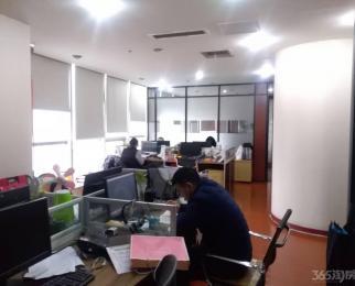 福鑫国际大厦158平米整租精装