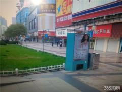 步行街口宇隆广场正街...