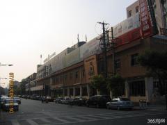 玄武区北京东路珠江路都市经济园
