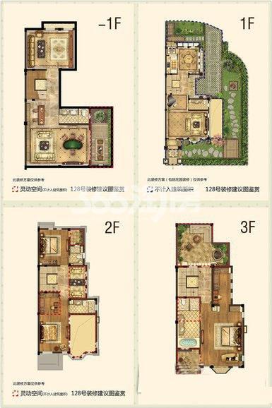 万业·观山泓郡别墅A户型317-326平户型图