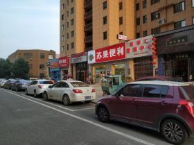 【朝辉·东方城】为什么越富有的人 越喜欢投资商铺?
