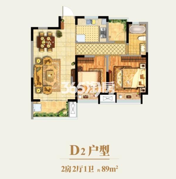 水漾花城D2户型 2室2厅1卫 89㎡