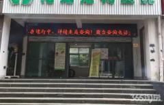 香樟雅苑商铺105平米精装出租
