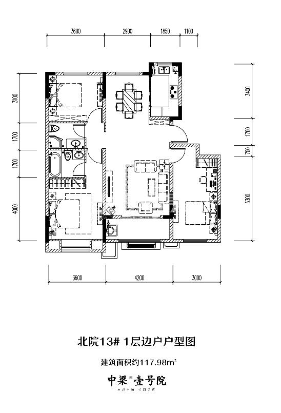 中梁·壹号院户型图