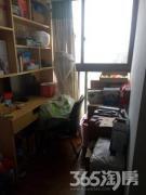 和安家园2室2厅精装