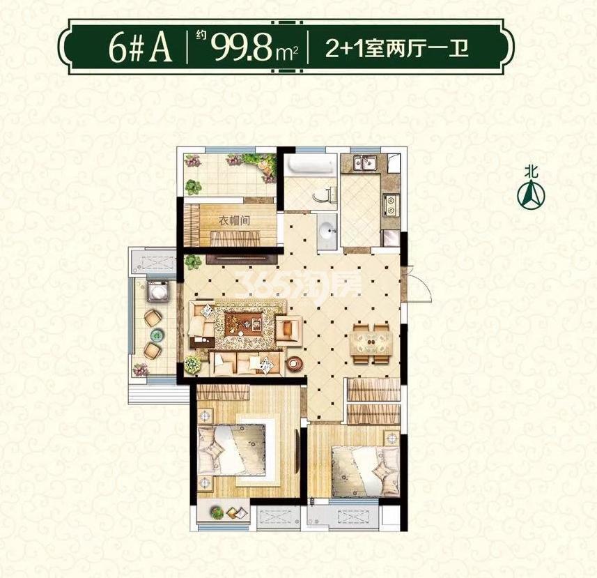 6#A户型2+1室两室一卫约99.8㎡