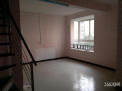 空房长期出租,跃层2室...