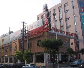 龙蟠中路29号荷包套可分割580平餐饮门面招租