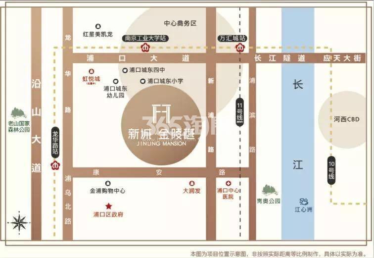 金樾府(新城金陵樾)交通图