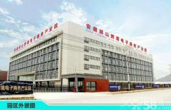 安徽蚌山跨境电子商务产业园93㎡可注册公司整租精装