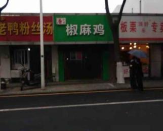 江浦街道文昌巷50平米旺铺门面地势好