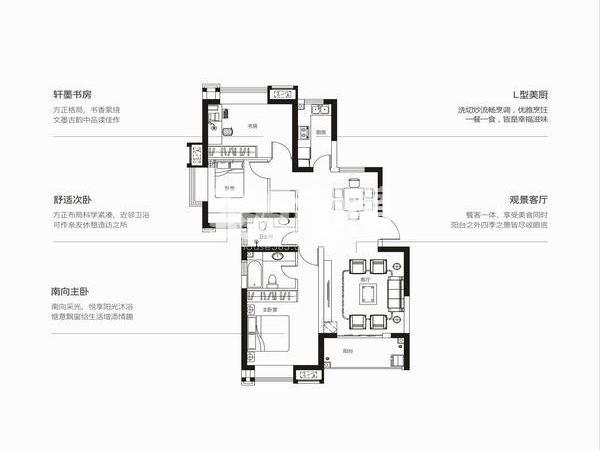 华远辰悦三室两厅一厨两卫128.1㎡户型图