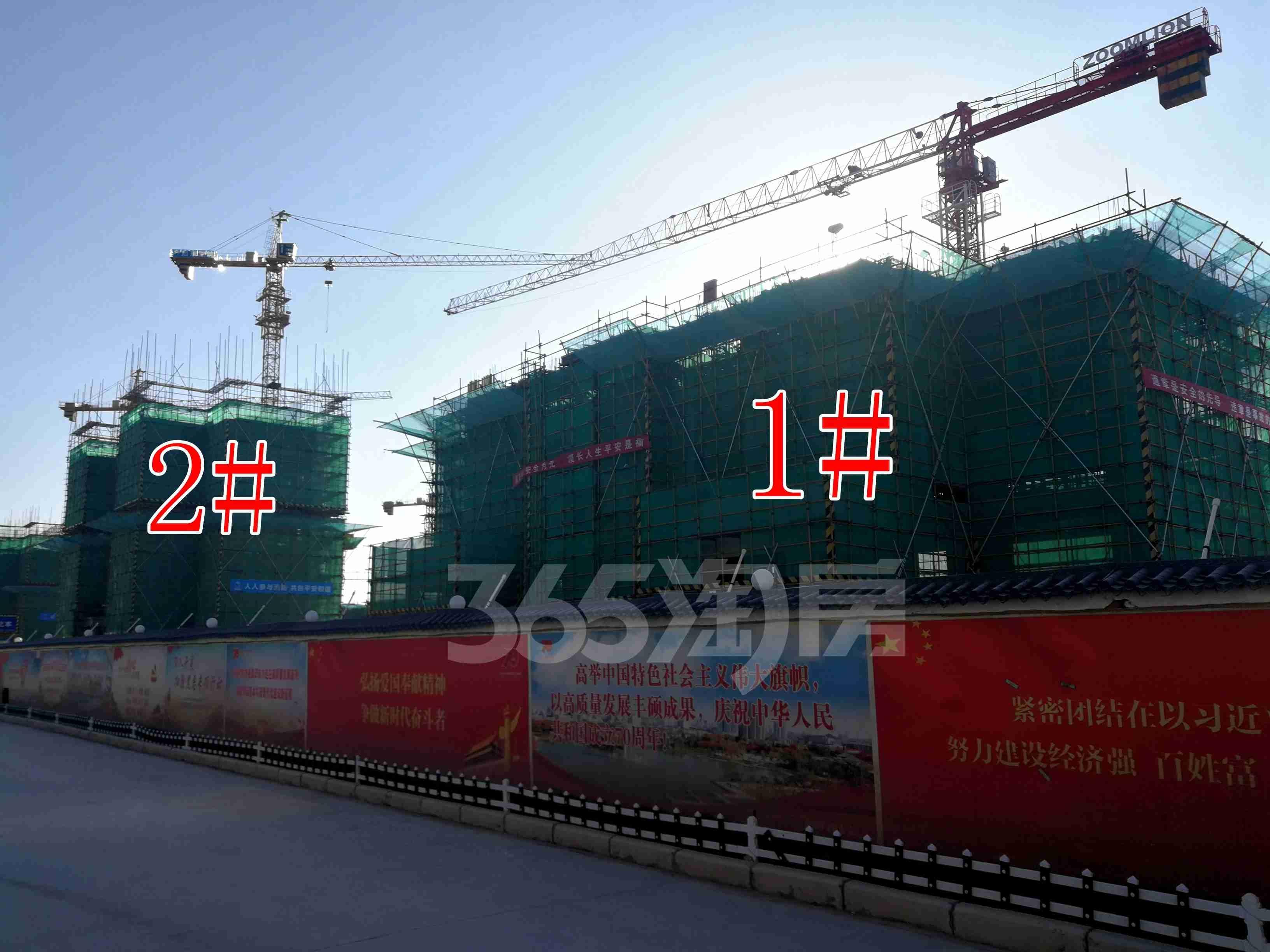 华润置地公元九里1、2#工地实景图(1.6)