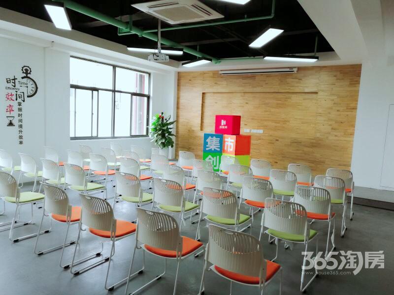 出租办公单间及工位钟楼特色园区设施齐全随时入驻办公