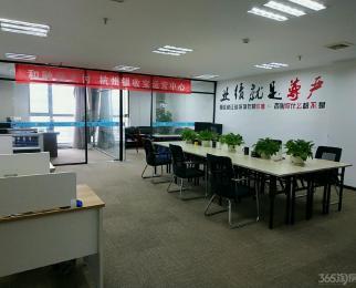 天阳明珠商务中心130平米整租精装