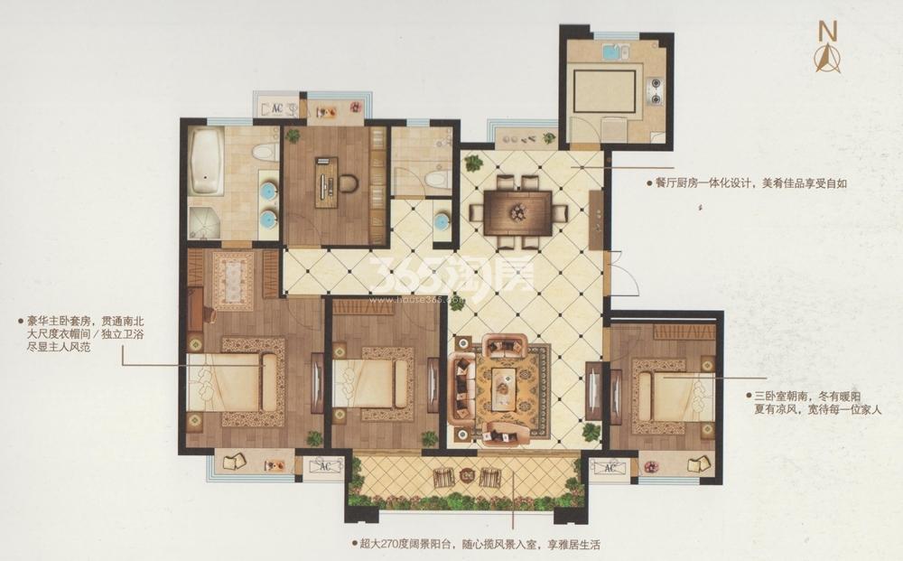 京投发展·无锡公园悦府洋房140平B3户型