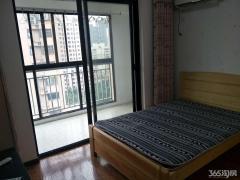 昊博园+精装修+一室一厅+适合居家+配套完善 随时看房