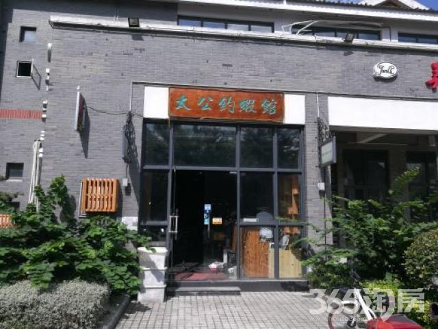 荣巷东浜294.88平米整租精装