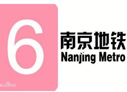 南京这61个小区的房主注意