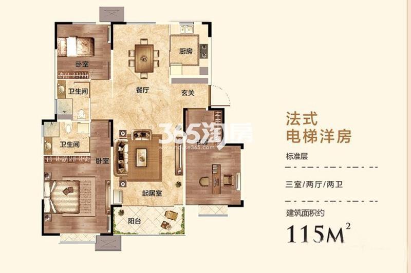 洋房标准层115平米户型  3室2厅2卫1厨