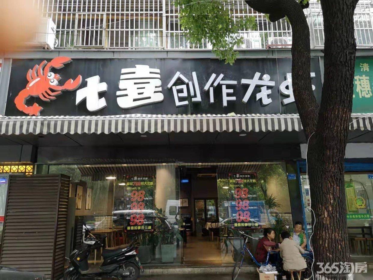 秦淮区瑞金路瑞阳街1号小区租房