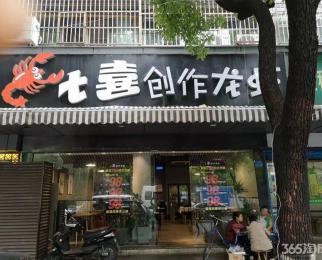 广东路临街门面房主直租