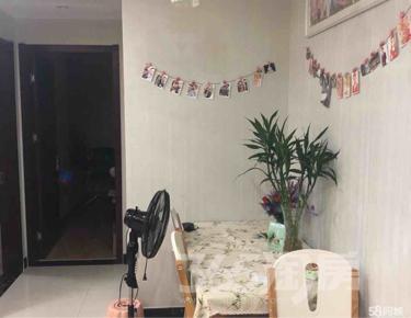 来安县碧桂园城市花园3室1厅1卫91.72平米