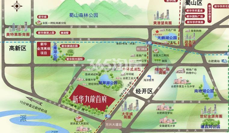 新华九龙首府实景图
