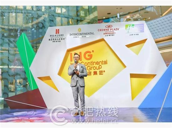 黄伟杰先生代表洲际酒店集团上台致辞