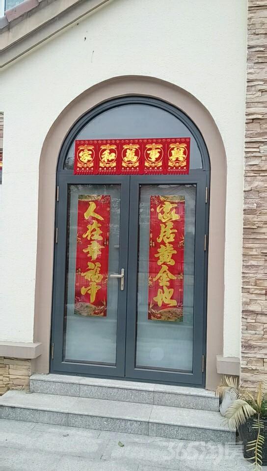 (包个税)碧桂园如山湖城5室2厅3卫173.15平产权房简装