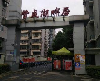 新庄地铁站林业大学赞成湖畔居1号3号地铁线合租房