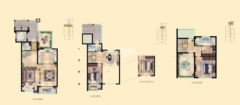 远洋·太湖宸章叠墅168平户型图