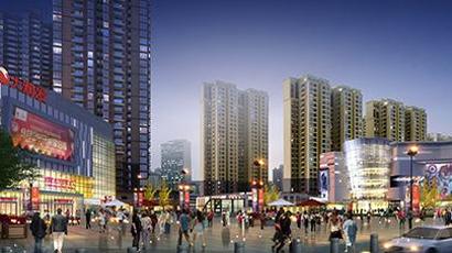 长虹国际城