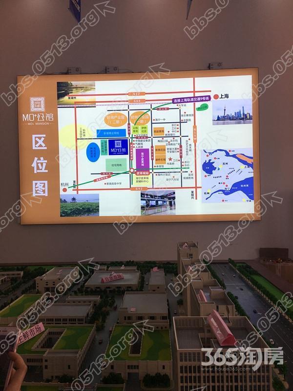 海宁mo+公馆精装修不限购总价27万起单价5980元起